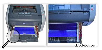 Принтер с самодельным лотком подачи бумаги.