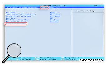 Скриншот закладки Advanced в UEFI BIOS. Выбор System Configuration.