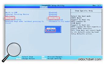 Скриншот закладки System Configuration в UEFI BIOS. Выбор опции Boot Mode UEFI-CSM.