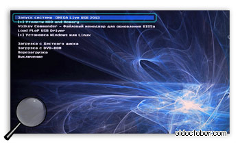 Скриншот главного окна загрузки Live USB.