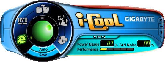 Интефейс утилиты для управления частотой вращения лопастей.