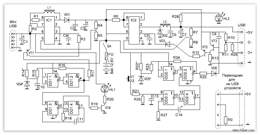 Схема портативного зарядного