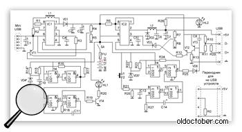 Схема портативного зарядного устройства.