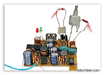 Настройка портативного зарядного устройства.