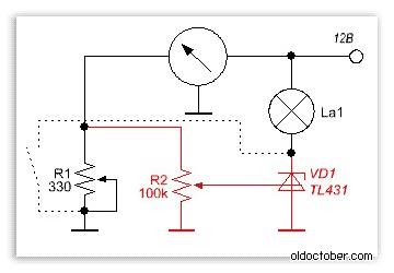 Электронный датчик уровня топлива схемы