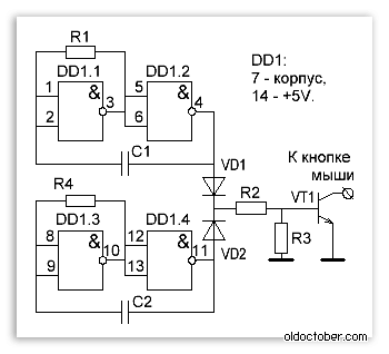 электрическая схема ВАЗ 2111