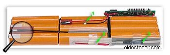 Элементы защиты аккумуляторной батареи ноутбука.