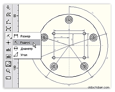 электрическая схема ваз 21074