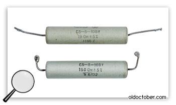 Резистор С5-5-10Ватт.