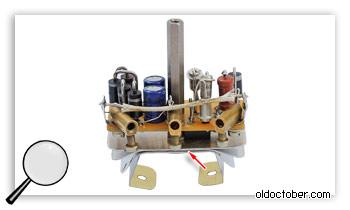 Радиатор охлаждения транзистора.