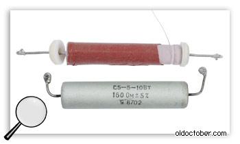 Резистор С5-5-10Ватт 160 Ом.