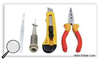 Инструменты.