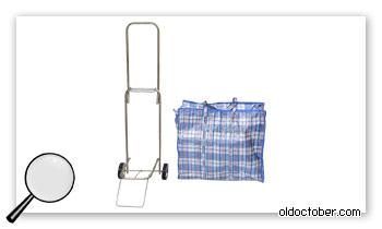 Тележка и челночная сумка.