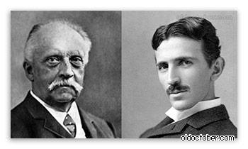 Гельмгольц и Тесла.
