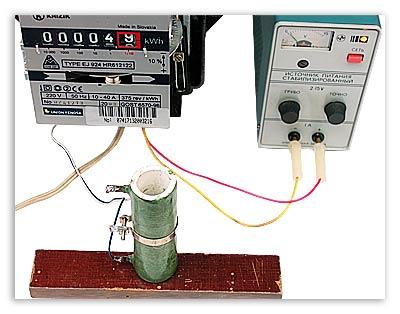 и скрутки электросчетчиков