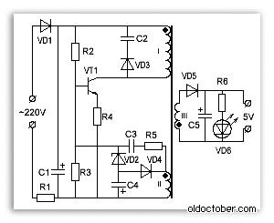 принципиальная схема зарядного устройства для мобильного телефона