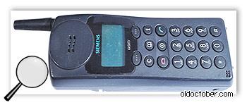 Мобильный телефон Siemens S24859-C2510-A7-1.
