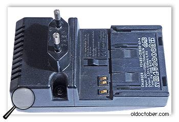 Зарядное устройство для мобильного телефона V24851-Z2620-A1-4.