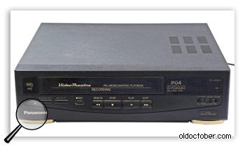 Пишущий видеоплеер Panasonic NV-P04RM2EEN T.
