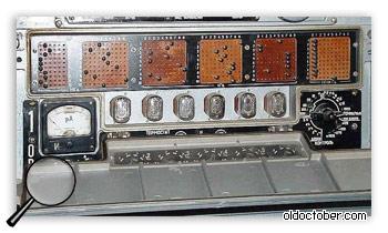 Панель фиксированных настроек радиоприёмника Р-155.