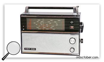 Радиоприёмник ВЭФ-201.