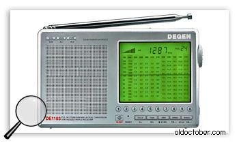Радиоприёмник Degen DE1103.