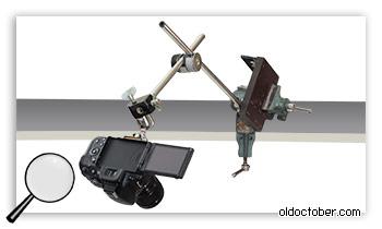 Использование 3D тисков для вращения штанги «журавля» в вертикальной плоскости.