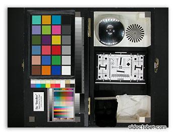 Тестовое изображение от Nikon CoolPix 5000 Сундучок Дэйва.