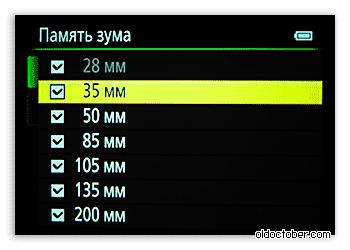 Выбор фиксированных положений зума в камере Nikon Coolpix P7700.