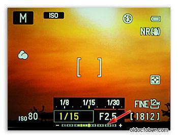 Индикатор экспонометра камеры P7700.