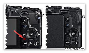 Задние стенки камер P7000 и P7700.