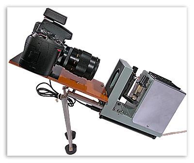 Сканер для плёнки.