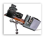 Сканер пленки.
