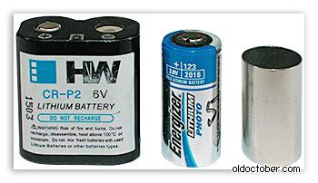 Корпус для свотоловушки из батареек типа CR123A или CR-P2.