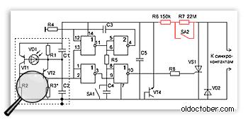 Упрощённая схема светосинхронизатора, работающего по второй вспышке.