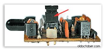Вид на плату ИК триггера со стороны перемычки