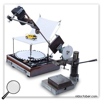 Установка для съёмки 3D объектов.