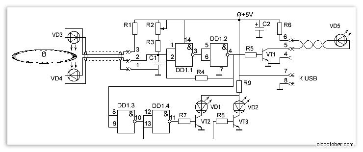 Электрическая схема устройства