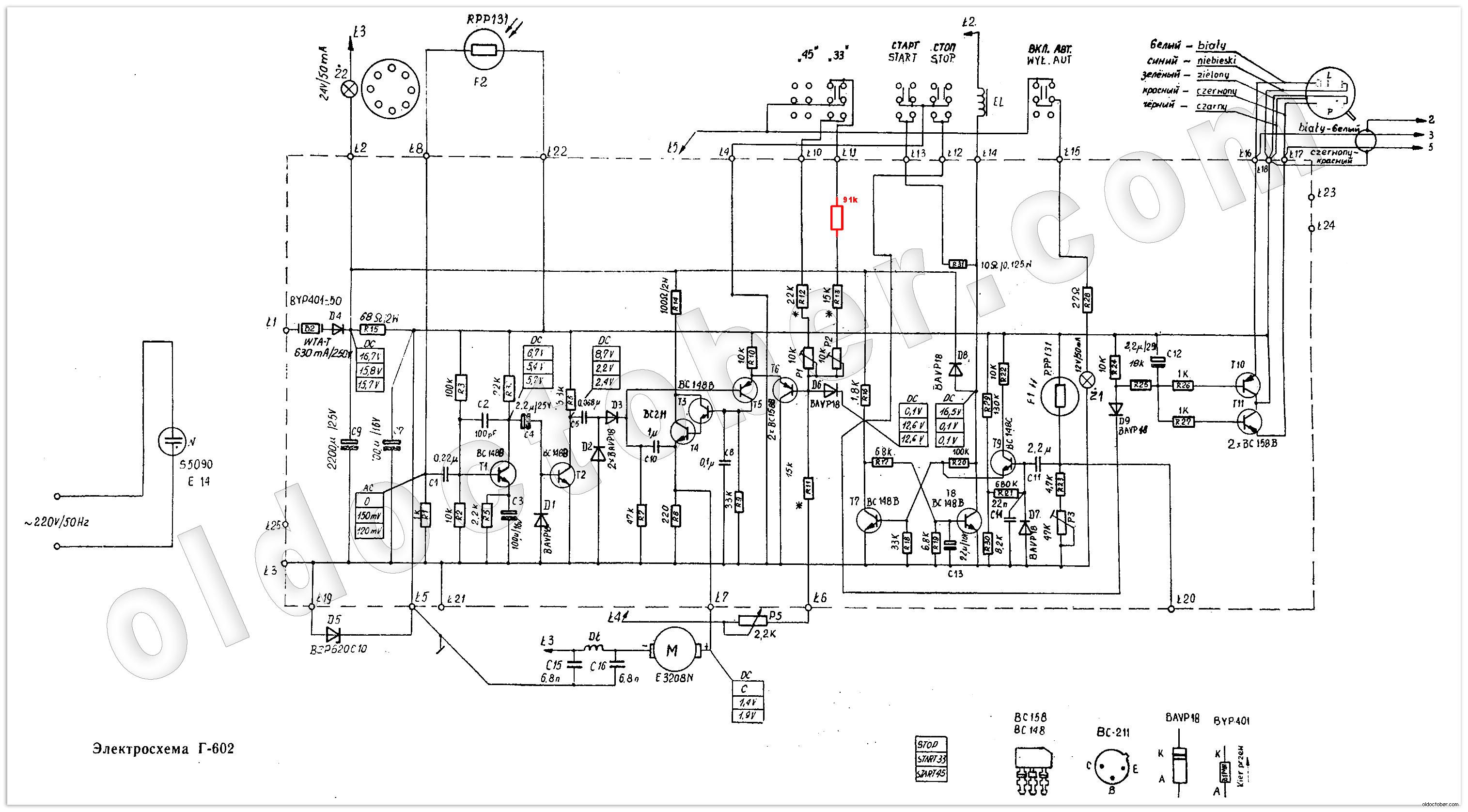Плавная регулировка напряжения 220 вольт схема