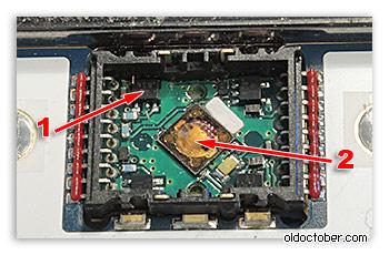 Гнездо трекбола Blackberry.