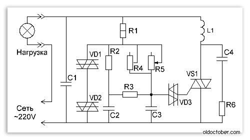 Схема регулятора мощности для