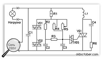 Схема регулятора мощности для сети напряжением 220 Вольт.