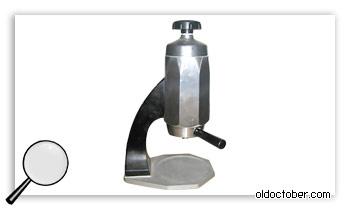 Кофеварка «ЭК-0,3».