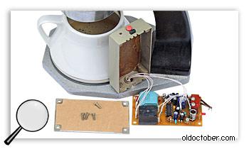 Монтаж блока управления на корпусе кофеварки.