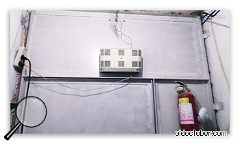 Ультразвуковой датчик движения Фикус-МП – вид снаружи.