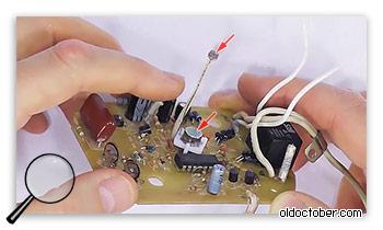 Перенос пиромодуля и фоторезистора на противоположную сторону печатной платы.