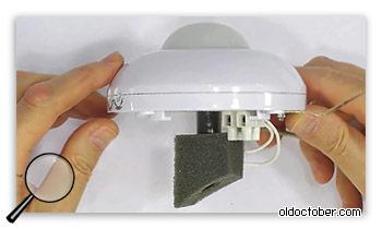 Антивандальный датчик управления освещением в сборе.
