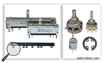 Обычные и ползунковые переменные резисторы.