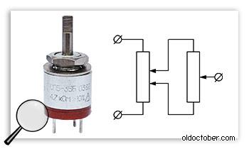 Потенциометр, выполненный по схеме «грубо-точно».