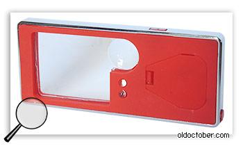 Сдвоенная лупа – Multi Magnifier.